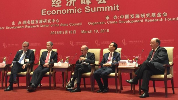 CDF 2016: Unshackling the Modern Services Industry in China