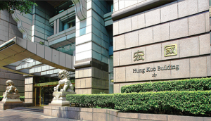 Hung Kuo Building in Taipei City, Taiwan