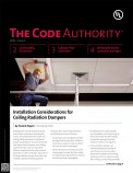 The Code Authority, 2011, Issue 1