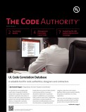 The Code Authority, 2012, Issue 4